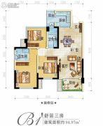 正黄金域峰景3室2厅2卫94平方米户型图