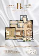 星尚悦湖2室2厅1卫88平方米户型图