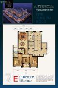 恒嘉 现代城3室2厅2卫120平方米户型图
