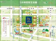 奥园冠军城规划图