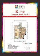 乐嘉中心3室2厅1卫105平方米户型图