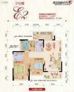 奥园越时代3室2厅2卫72--87平方米户型图