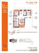 汉阳人信汇・ME TOO公馆3室2厅2卫123平方米户型图