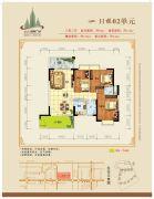 鑫源国际广场3室2厅2卫114平方米户型图