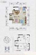 泽科弹子石中心2室2厅1卫56平方米户型图