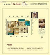 楚霖・鼎观世界二期3室2厅2卫117平方米户型图