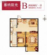 开元盛世2室2厅1卫78平方米户型图