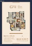 祥生・翰林府3室2厅2卫125平方米户型图