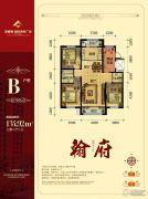 诺睿德国际商务广场3室2厅2卫134平方米户型图