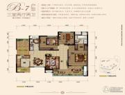 国兴北岸江山3室2厅2卫104平方米户型图