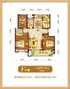锦绣江南3室2厅2卫118平方米户型图
