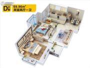 佳龙・大沃城2室2厅1卫69平方米户型图