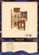 苏荷上郡3室2厅1卫79--94平方米户型图