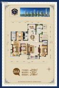 荣盛华府4室3厅2卫219平方米户型图