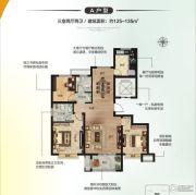 嘉洲文庭3室2厅2卫125--135平方米户型图