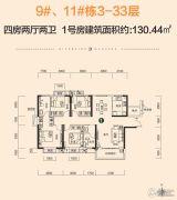 中建・江湾壹号4室2厅2卫130平方米户型图