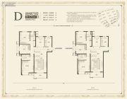 中海碧林湾4室2厅2卫125平方米户型图