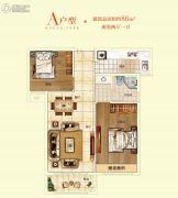 清华大溪地2室2厅1卫86平方米户型图