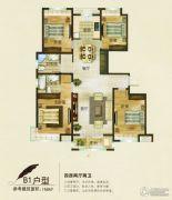 中央华府4室2厅2卫156平方米户型图
