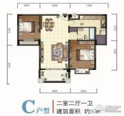 华宸东区国际2室2厅1卫90平方米户型图