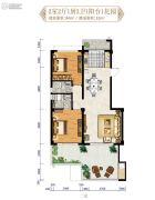 大理王宫别院2室2厅2卫84平方米户型图
