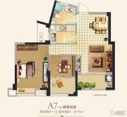 香开新城2室2厅1卫75平方米户型图