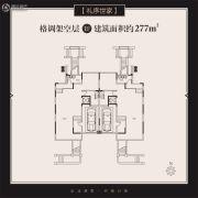 郑开茉莉公馆1室0厅0卫277平方米户型图