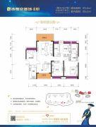 西粤京基城四期4室2厅2卫149平方米户型图