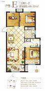 燕熙・花园小镇3室2厅1卫96--101平方米户型图