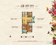 福泰御河湾3室2厅1卫130平方米户型图