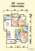 锦绣东城3室2厅2卫142平方米户型图