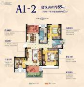 水清木华二期3室2厅1卫89--97平方米户型图