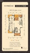 雅士林欣城江岳府3室2厅2卫124平方米户型图