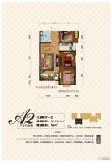 凌宇犀地3室2厅1卫117平方米户型图