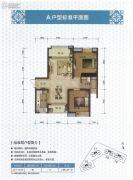 景新国际名城2室2厅1卫88平方米户型图