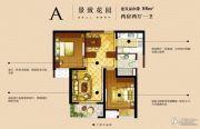 九龙仓时代上城2室2厅1卫88平方米户型图