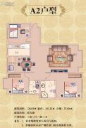 龙瑞小区四期3室2厅2卫128平方米户型图