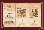 香江名城3室2厅2卫120平方米户型图
