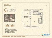 一方南岭国际2室2厅1卫70平方米户型图