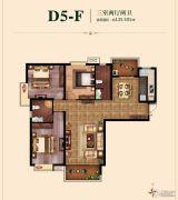 国瑞瑞城3室2厅2卫135平方米户型图
