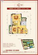 新城壹号2室2厅1卫70平方米户型图