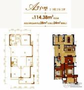合成景园3室2厅2卫114平方米户型图