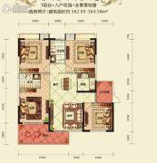 金岸华府4室2厅2卫162--163平方米户型图