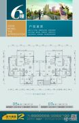 城市美林2室2厅2卫118平方米户型图