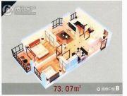 龙溪第2室1厅1卫73平方米户型图
