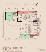 天麟・时代经典2室2厅2卫110平方米户型图