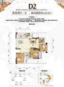 金科空港城2室2厅1卫0平方米户型图
