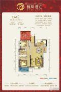 麟凤尊汇3室2厅1卫94平方米户型图