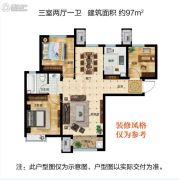 金地艺城华府3室2厅1卫97平方米户型图