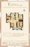 荣盛城3室2厅1卫103--105平方米户型图